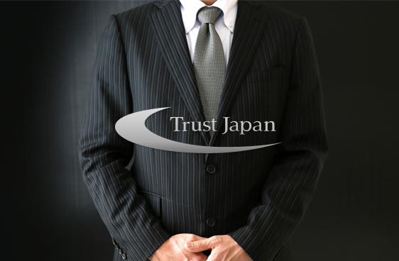 日本人社員の素行調査