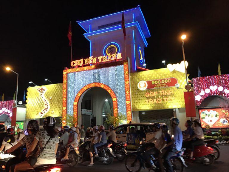 探偵社トラストジャパンは社会主義国家、ベトナムで専門的に調査を行なっています。