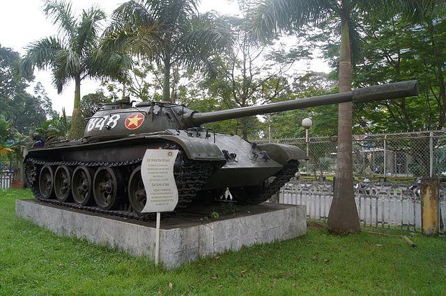 ベトナム 近代歴史